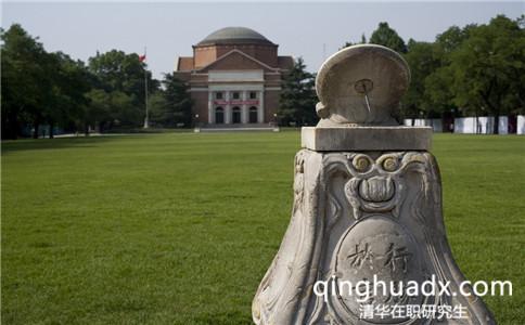 清华大学高级研修班怎么样?有用吗