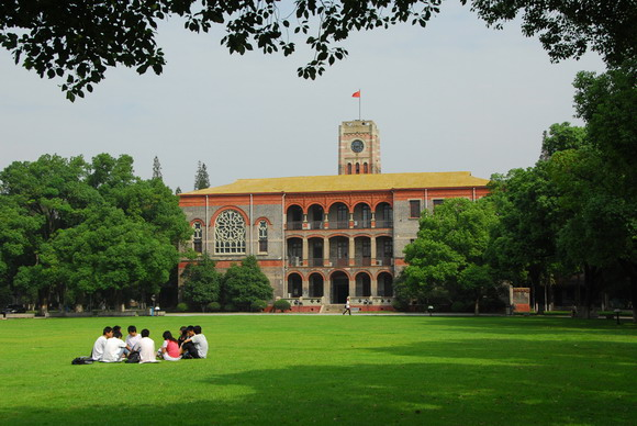 清华大学在职研究生是怎么样考取的?