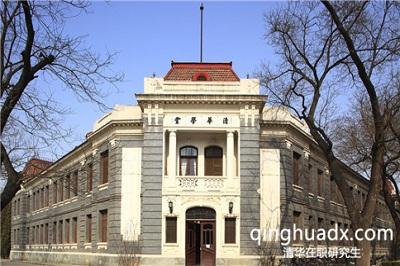 报考清华大学在职研究生学历能改变吗?